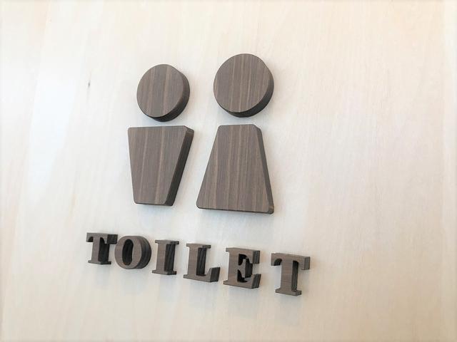 トイレは常に清潔・快適にご利用頂ける様に努めています