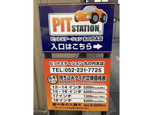 タイヤ交換専門店だから安心してお任せ下さいね
