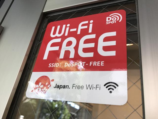 店内にはWiFiを完備