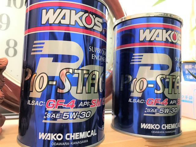 WAKOSの取扱いもございます