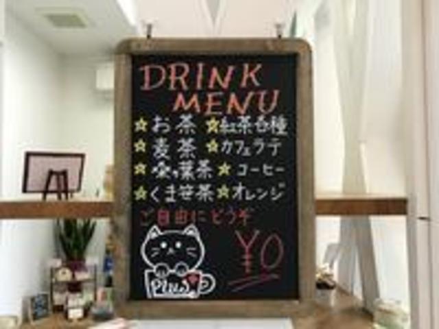 ドリンクメニューも充実。お好きなお飲み物をどうぞ♪お替り自由です。