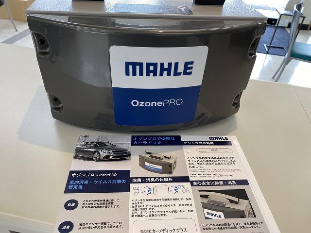 オゾン除菌・消臭器導入しました。車内の嫌なにおいや、ウィルス除去もできます。おススメです。
