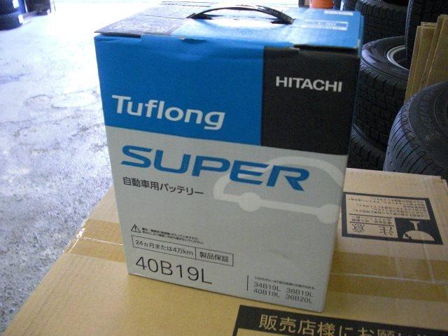 お手頃価格の国産メーカーバッテリーも取り寄せできます、お問い合わせください。