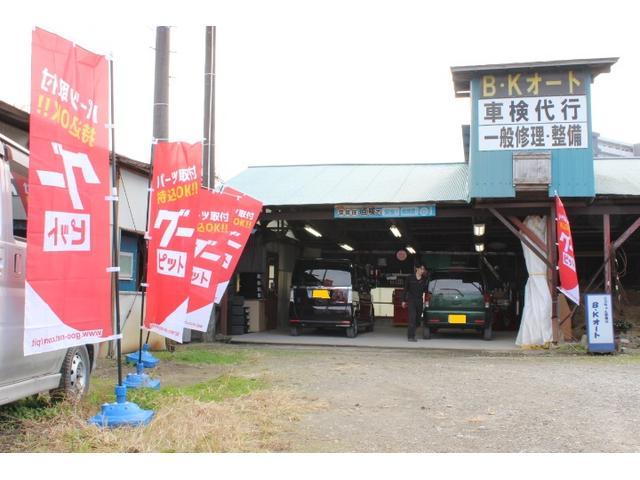 仙台市宮城野区でのタイヤ交換・組み換え、ナビ取り付け、パーツ取付はBKオートへ!