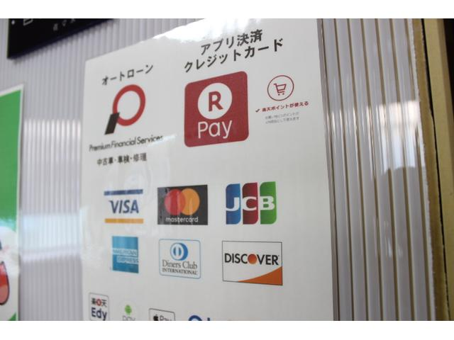 電子マネーやカード払いも対応しておりますので、お気軽にどうぞ!