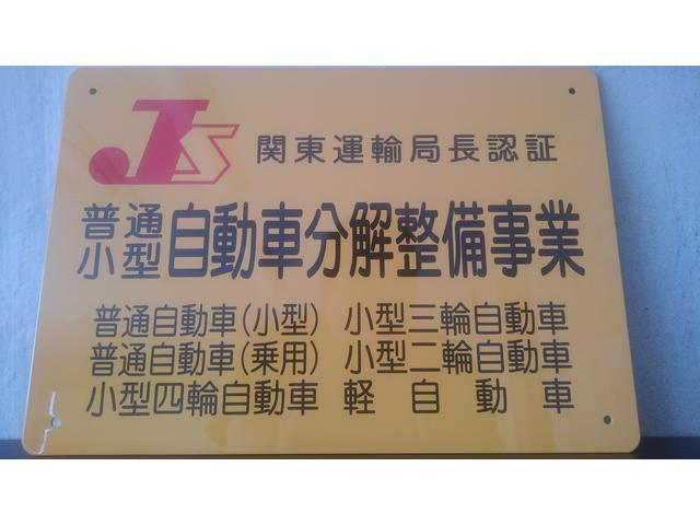 関東運輸局長認証取得済みです♪お車の事なら何でもご相談ください!ご希望のお客様には車内除菌致します!