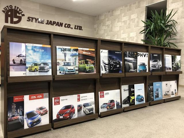 全店舗常時総在庫200台以上展示中です♪当店でも新車・中古車販売可能です!!