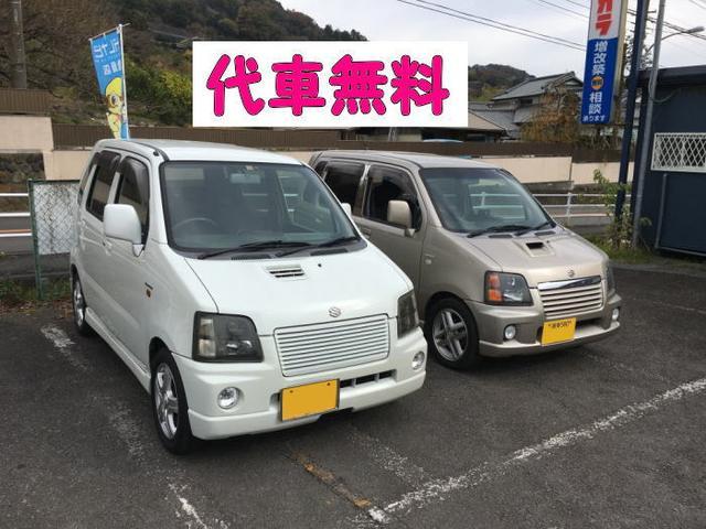 代車無料 作業に時間がかかる場合は代車をご用意しております 小田原市