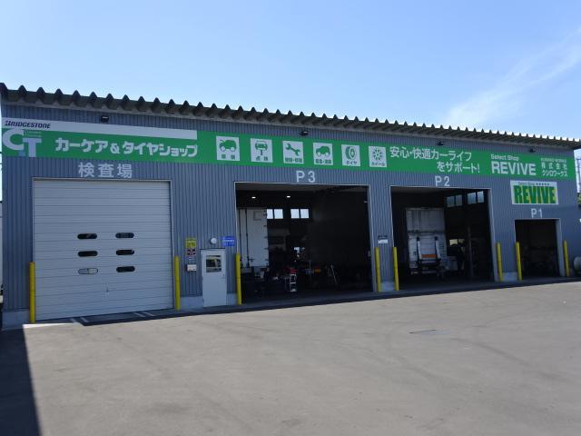 平成29年新築のきれいな工場です!