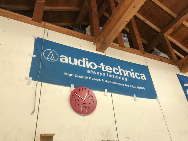 オーディオテクニカ正規取扱店です。