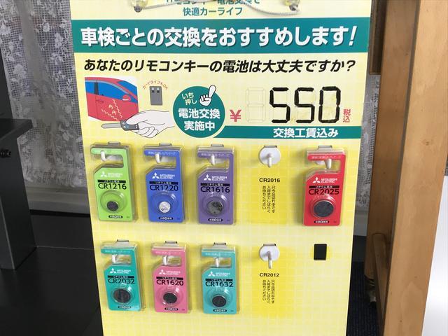 リモコンキーの電池もご用意。小さなパーツですが、電池切れは困りますよね。