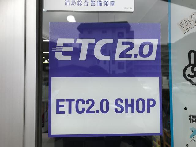 ETCセットアップ可能です。是非ご相談下さい。