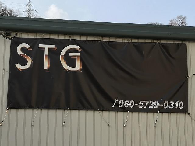 このSTGのフラッグが目印となります。