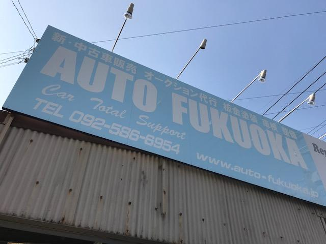 パーツ持込み取付けから車の修理・板金塗装・車検整備・新車中古車販までのご相談は、当店お任せ下さい。