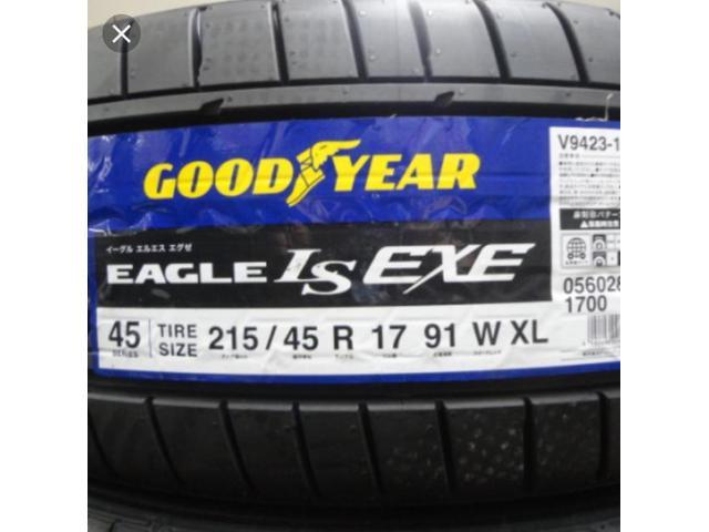 eagle ls exe