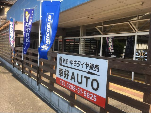 石岡市のシャコウオートです!30インチまで対応可能なタイヤチェンジャー&バランサー完備しております!