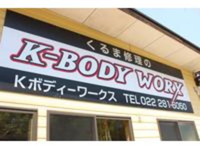 K-BODYWORX/Kボディーワークス