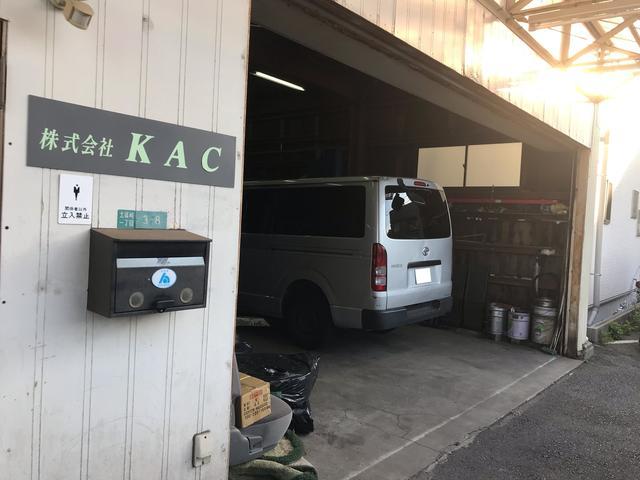 株式会社 KAC ピット入口