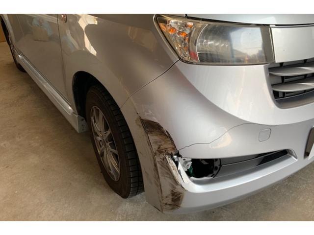 保険修理でも