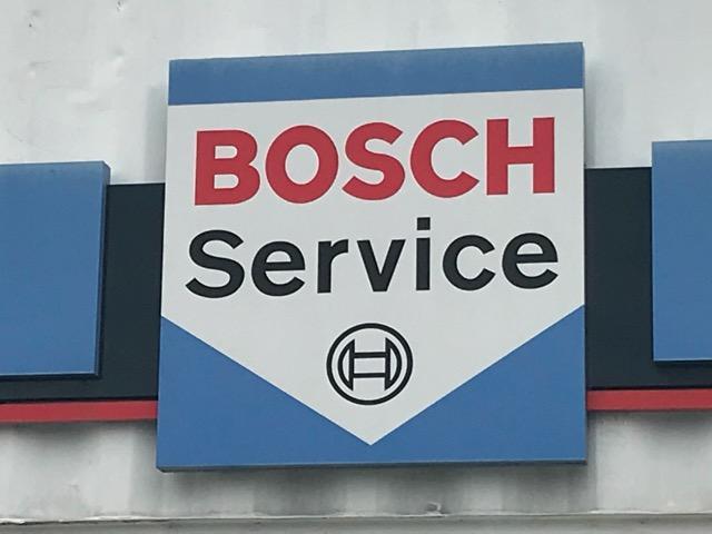 当店はBOSCH Service店です