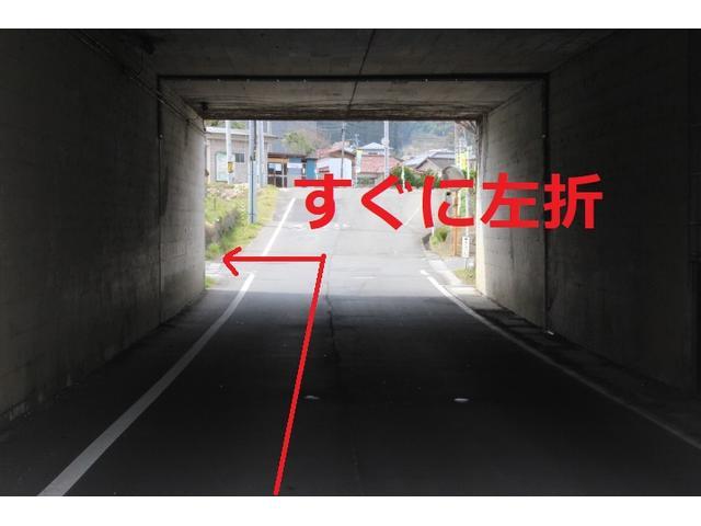トンネルを抜けてすぐに左折してください。