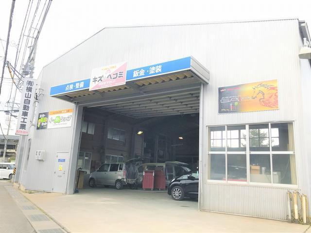 上信越自動車道「更埴IC」の好アクセス。森篠ノ井線「335号」線沿いにあります
