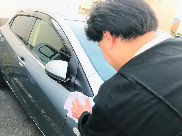お預かりした際は、洗車サービス※メニューにより異なります