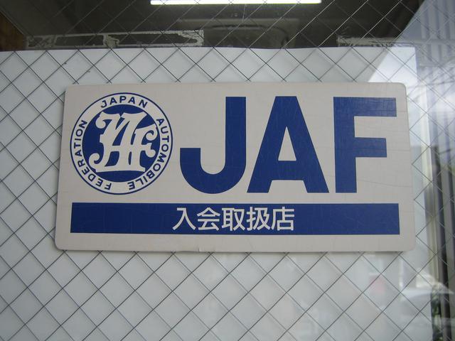 JAF入会取扱店です。