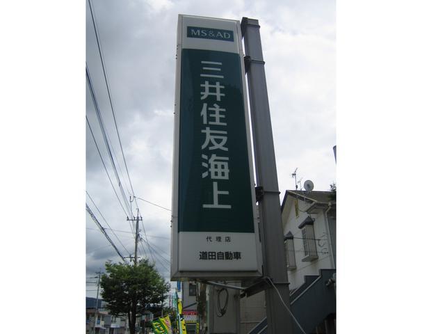 三井住友海上火災保険株式会社の代理店です。