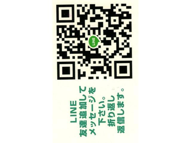 名古屋高速4号東海線「西郊通6」交差点よりスグ