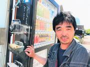 代表取締役 犬塚 毅