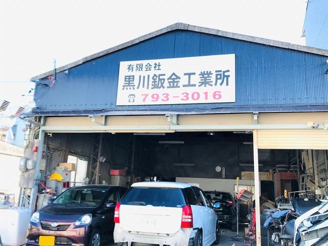 国道19号「瀬古口」交差点よりスグ。アピタ新守山店さんの側です