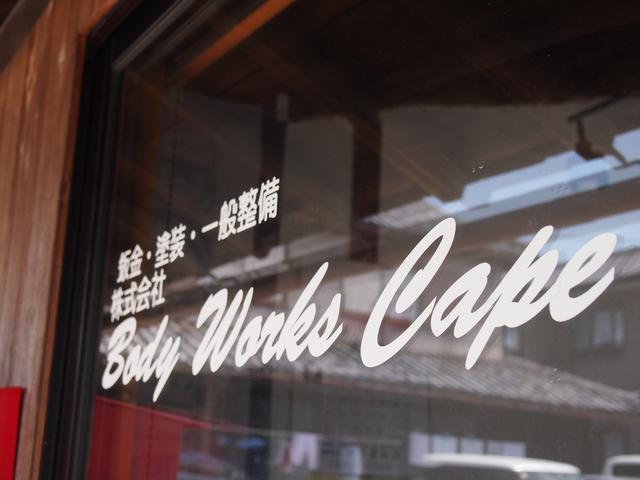 株式会社Body Works Cape -ボディーワークスケイプ-
