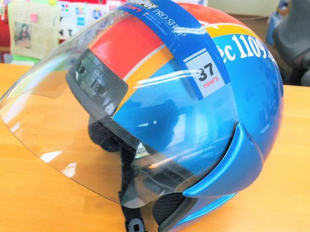 ヘルメットやタンクへの塗装もご相談下さい