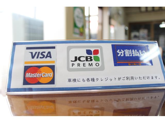 クレジットカードでのお支払いもOK!