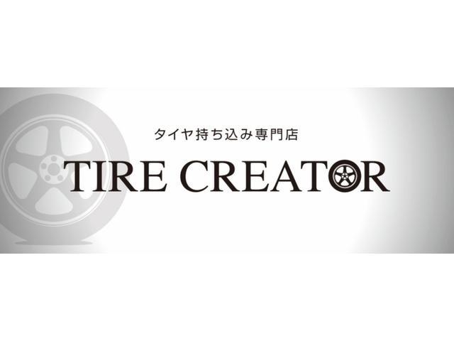 富山市のタイヤクリエイターです。