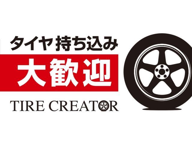 持込タイヤ大歓迎!!