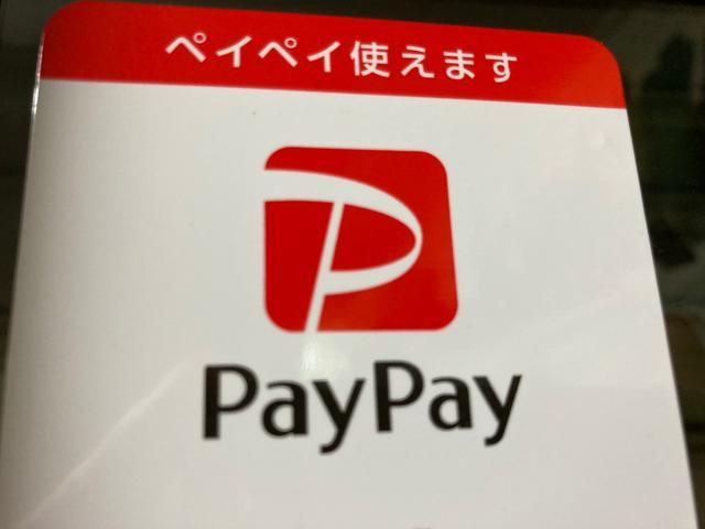クレジットカードやPay Payでのお支払いも可能です!!