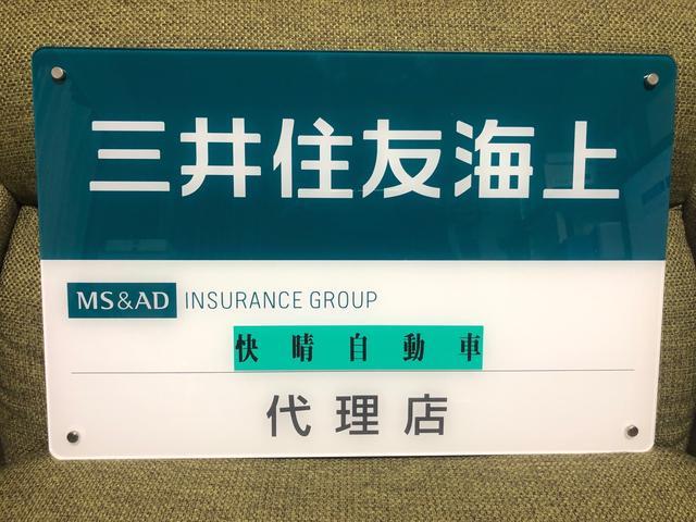 当店で保険加入のお客様には私が事故やトラブル解決を最後までサポートさせていただきます!!