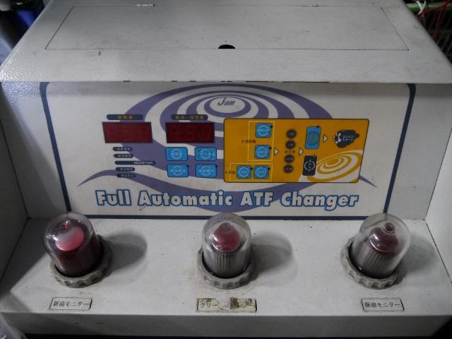 ATF/CVT交換も設備は整っております。