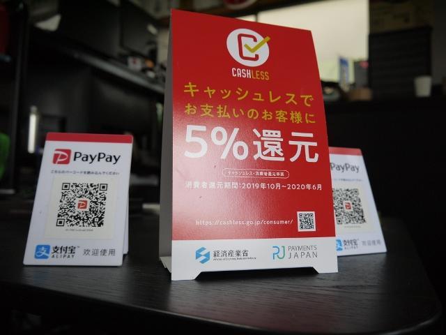 現金・クレカ払いはもちろん、電子マネーにも対応しております!