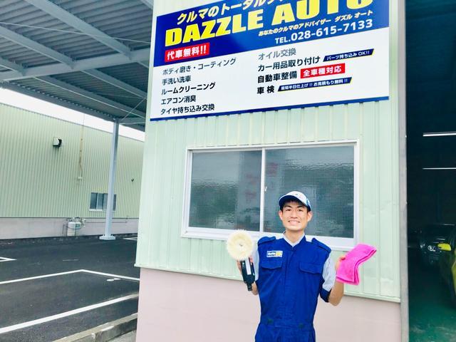 店主を務めますDAZZLEAUTO佐藤三俊と申します。