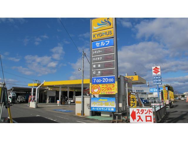 キグナスのガソリンスタンドもやっています。会員登録でガソリンお安くなります!
