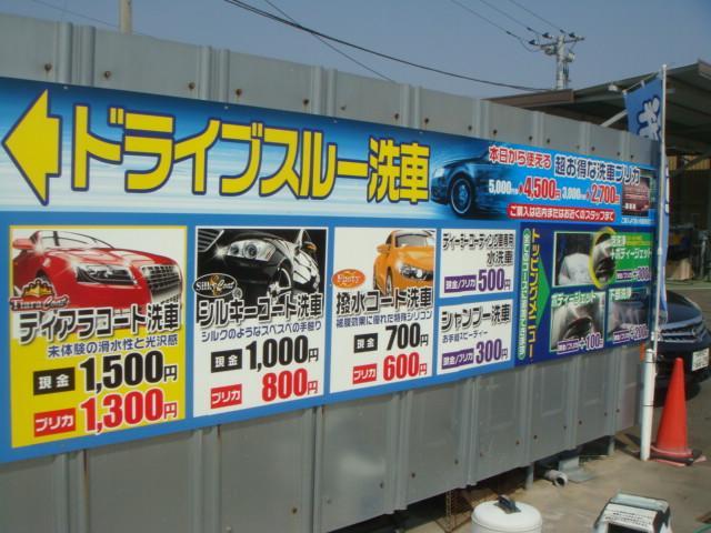 車 洗車 機 コーティング