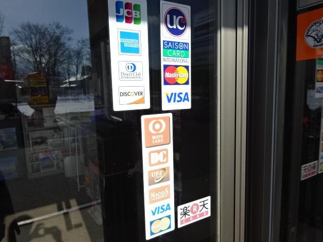 お支払いは現金の他、各社クレジットカード、PayPayにも対応しています