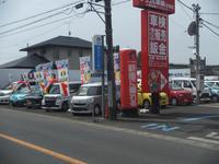 (有)勝田車輌サービスセンター