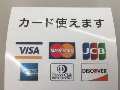様々な支払いプランをご提供!