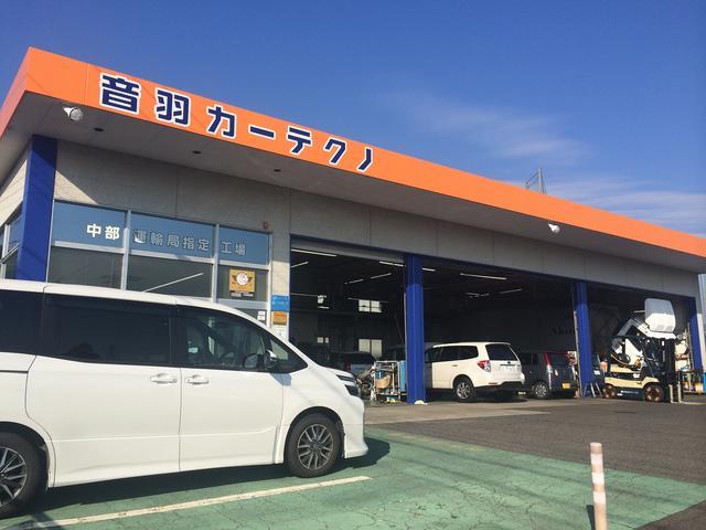 東海理化サービスは豊川市にある整備工場です。