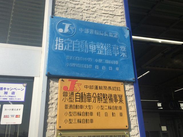 当店は、運輸局指定工場となっておりますので、国家資格を有した整備士が在籍しております。