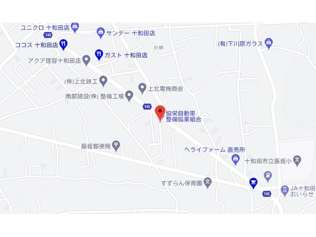 ジョイカル十和田店 協栄自動車整備協業組合